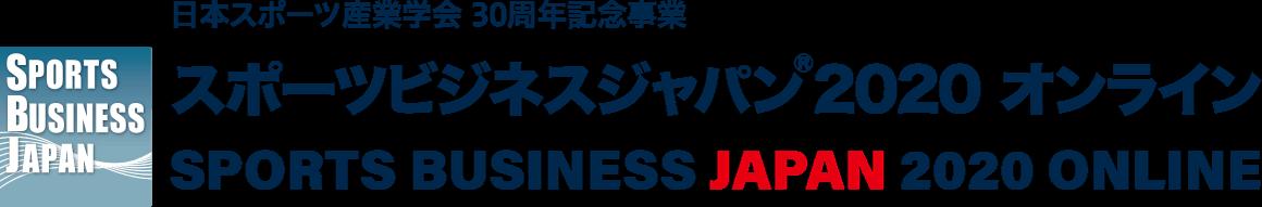SPORTS BUSINESS JAPAN